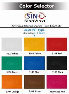 sino reflective sheeting cutting vinyl carlike vinyl