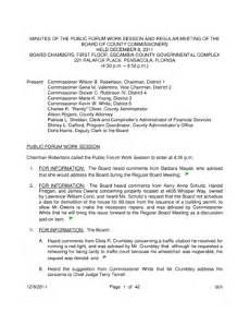 fillable online form fda 482 fax email print pdffiller