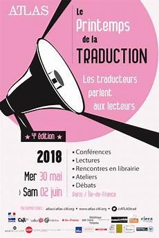 supreme traduzione 4e printemps de la traduction festival vo vf
