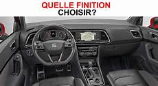 seat arona style business quelle finition choisir