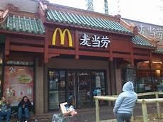 mcdo porte d italie vita in vitro big guide do chinatowns part ii
