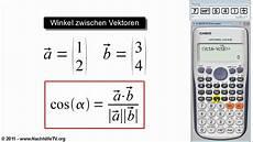 winkel zwischen zwei vektoren berechnen mit