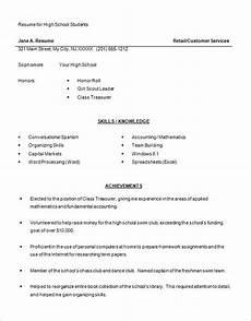 resume format for high school ibrizz com