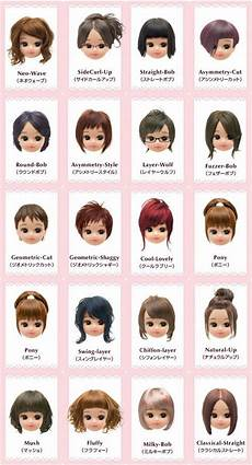 japanese hairstyle gallery latest hairstyles makeup and hair hairstyle names japanese