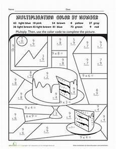 multiplication worksheets grade 4 coloring 4300 multiplication color by number cake 3rd grade math worksheets math worksheets math