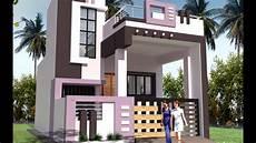 House Front Desine