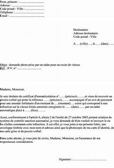 demande d indulgence pv stationnement exemple de contestation de contravention modele de cv