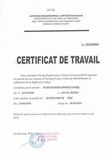démission solde tout compte attestation de solde de tout compte tunisie gopro hero7 black friday
