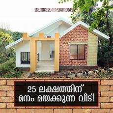 pin by renukadd on south facing home kerala dreamhome farmhouse ഇത പ ല ഒര വ ട ആര ണ