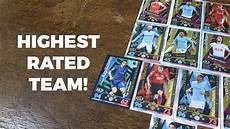 best possible team match attax 2018 19