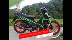 Modifikasi R by Modifikasi Yamaha R 2017 Drag Style