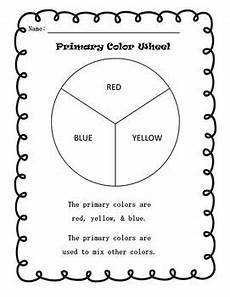 primary colors printable worksheets 12993 four primary color wheel worksheets two in and two in are included in this