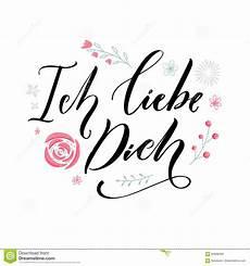 Malvorlagen Ich Liebe Dich Ich Liebe Dich I You In German Language Quote