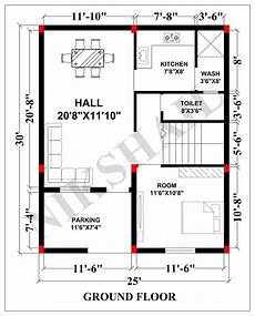 750 square foot house plans 25x30 house plan with 3d elevation 750 sqft house by