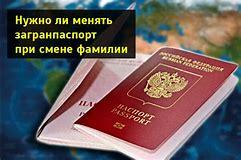 обязан ли поменять водительское удостоверение при получении гражданства