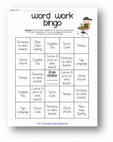 3rd grade thoughts launching permanent word work centers week 2