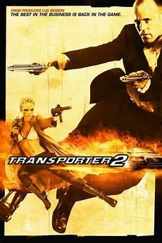transporter 2 dvd release date january 10 2006