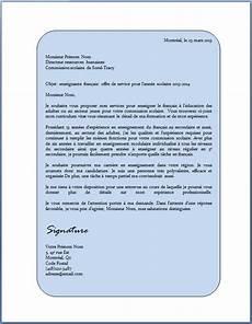exemple de qualité application letter sle modele de lettre de motivation receptionniste