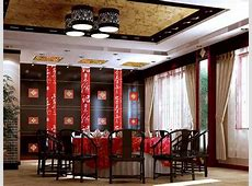 15 Oriental Interior Decorating Ideas, Elegant Chinese