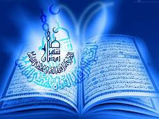 islam and our quran wallpaper islamicwallpaper