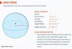 kugel berechnen kugel volumen oberfl 228 che formel