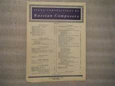 sergei rachmaninoff prelude g minor op 23 no 5 russian piano compositions sheet ebay