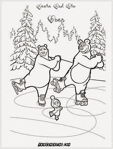 Gambar Kartun Anak Menari Top Gambar