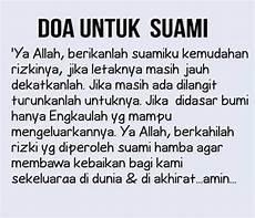 Doa Untuk Suami Maszull