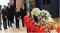 diana beerdigung sarg королева людских сердец фото коммерсантъ