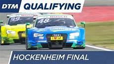 Dtm Hockenheim 2016 Qualifying Race 1 Re Live