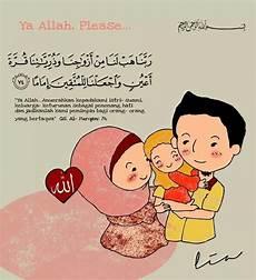 Gambar Kartun I Allah Aliansi Kartun