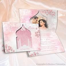 faire part de mariage palais