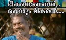 3d scrap malayalam movies facebook commenting photos salim kumar