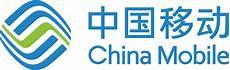 mobile telecommunications co china mobile logo telecommunications logonoid