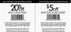 s day printable coupons 20520 dsw coupons 2020 2020 daily coupons