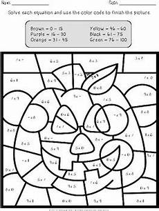 division worksheets coloring 6132 multiplication and division color by number by tchrbrowne