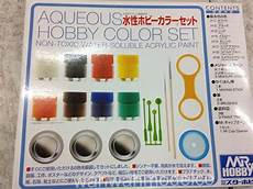 mr hobby hs30 mr aquesous hobby color acrylic paint ebay