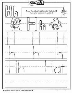 letter h trace worksheets 24509 18 best images of eeyore activity worksheets letter h tracing page free printable