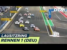 Dtm Lausitzring 2018 Rennen 1 Multicam Re Live