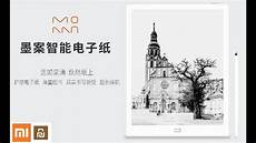 Moaan Inch Eink Smart Electronic Paper by Xiaomi Moaan W7 10 3 Inch Eink Smart Paper Ebook Reader