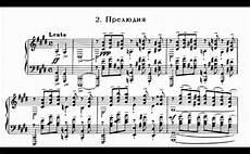 rachmaninoff prelude op 3 no 2 in c minor rachmaninoff