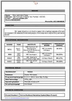 over 10000 cv and resume sles with free download resume with cover letter for fresher