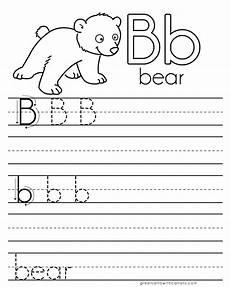 letter practice b worksheets homeschool 101 writing practice worksheets worksheets