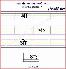 free printable hindi worksheets for ukg handwriting hindi spelling vocab worksheets cbse icse