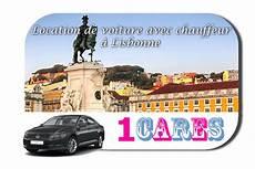 location de voiture a lisbonne location de voiture avec chauffeur 224 lisbonne louer une