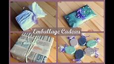 Id 233 Es D Emballage Cadeau 233 Conomique Recycl 233