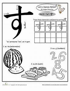 learning japanese beginner worksheets 19473 hiragana alphabet language the o jays and coloring
