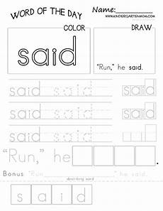 sight word of the day worksheets based on dolch 220 this