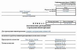 подписание приказа на увольнение в день больничного