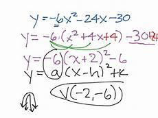 showme graphing vertex form with fractions